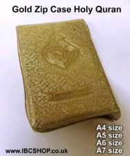 Small Arabic Quran with Gold case with zip, Madrasha, Masjid, Childern,Travel
